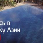 Авиабилеты Москва Шри-Ланка от 29000 рублей