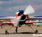 Статистка безопасности полетов  в авиации общего назначения  за период 2007 - сентябрь 2008
