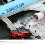 У Boeing 777 Korean Air загорелся двигатель