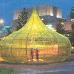 Золотая луковица в центре Пусана